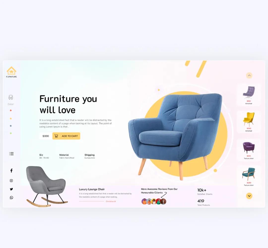 网页UI设计基本原则